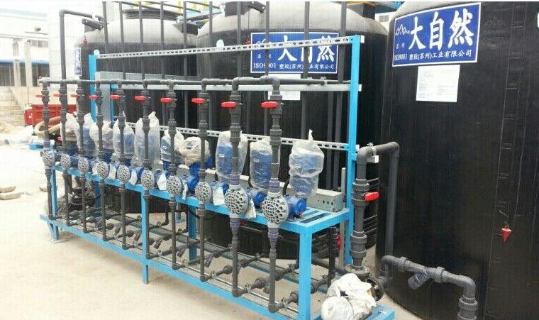 江苏常熟威怡科技高COD、高盐分废水处理工程案例